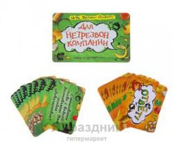 Игра вопрос-ответ бумага Для нетрезвой компании (наб. 20 карточек) 11.4*17.2 см