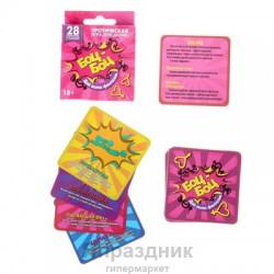 Игра с карточками Боц-Боц 6,6*6,6 см
