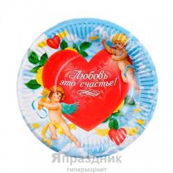 """Тарелка бумажная """"Любовь-это счастье"""" (набор 6 шт), d-18см"""