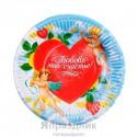 Набор тарелок Любовь - это счастье 18см 6шт