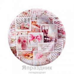"""Тарелка бумажная """"С днем свадьбы""""фотоколлаж, (набор 6 шт), d-18см"""