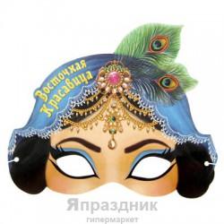 """Маска карнавальная """"Восточная красавица"""", 23,5 х 20,1 см"""