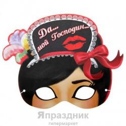 """Маска карнавальная """"Горничная"""" 27, 6 х 21,9 см"""