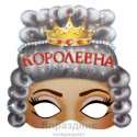 "Маска карнавальная ""Королевна"", 21,4 х 21,7 см"