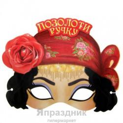 "Маска карнавальная ""Цыганка"", 25,1 х 19, 8см"