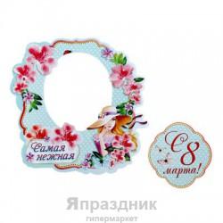 """Магнит-фоторамка """"С 8-м марта"""", 14,2х14,2 см"""