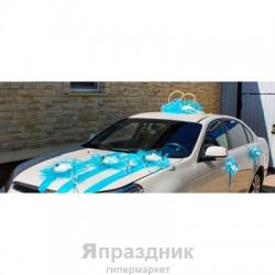 Комплект украшений на машину Н46-01-2403 бирюзовый-белый