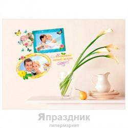 """Наклейка-фоторамка """"Моменты нашей жизни"""" 21 х 30 см"""
