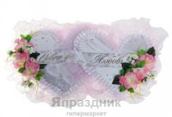 """Украшение для зала """"Совет да Любовь"""" два сердца цельные с розами, белый с розовым"""