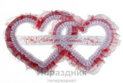"""Украшение для зала """"Совет да Любовь"""" два сердцасредние с фатином, белый с красным"""