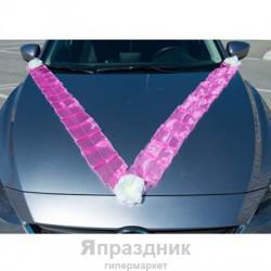 Лента на капот органза с кантом Лн01-01-0503 15см*3м розовый-белый
