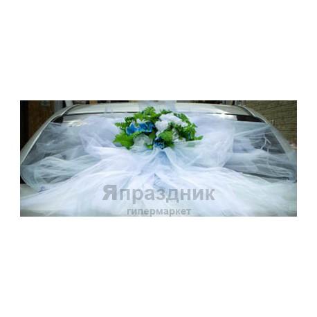 Бант фатиновый Укр14-11-0703 на заднее стекло 110х150см голубой/белый