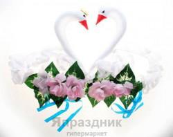 Лебеди на решетку цветы розовые