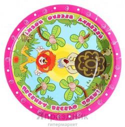 Набор тарелок Львенок и Черепаха 18см 10шт