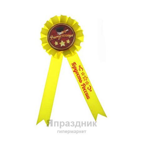 Значок-орден пластик выпускница 6.7 см