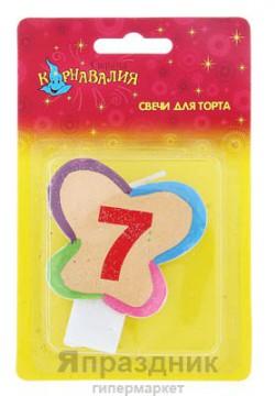 Свечи для торта Цифра 7 Бабочка