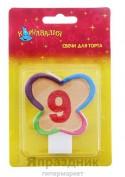 Свечи для торта Цифра 9 Бабочка