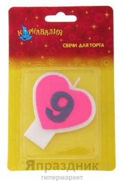Свеча для торта Цифра 9 Сердце