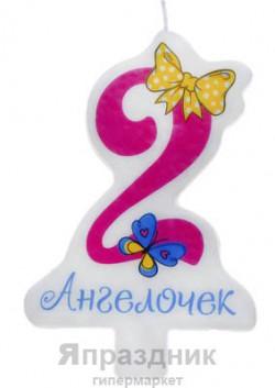 Свеча для торта цифра 2 розовая