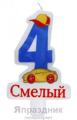 Свеча для торта цифра 4 синяя