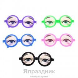 Карнавал очки сеточка пристальный взгляд