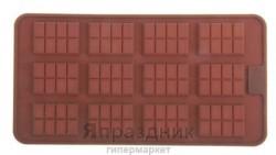 Форма для льда и шоколада силикон 21*11 см 12 ячеек плитка