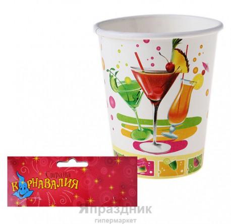 Набор стаканов Коктейль 6 шт