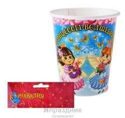 Набор стаканов Принцессы волшебницы 6 шт