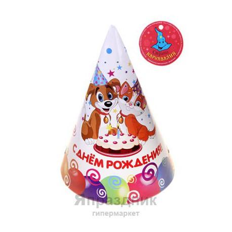 """Колпак 16 см животные""""С днем рождения!"""" бумага (набор 6 шт)"""