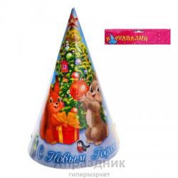 """Колпак """"С Новым Годом!"""" зайчата (набор 6 шт) 16 см"""