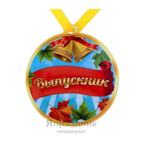 Медаль полимер на магните Выпускник 8,5*9,2 см
