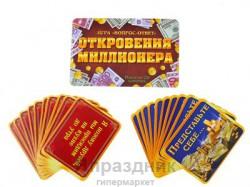 Игра вопрос-ответ бумага Откровения миллионера (наб. 20 карточек) 11.4*17.2 см