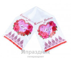 """Рушник свадебный """"Лебеди розовые"""" рисунок 32 х 40 см"""