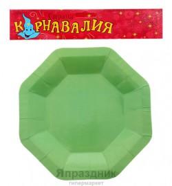 Набор тарелок Зеленый 18см 6шт