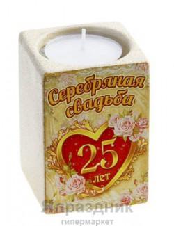 Подсвечник керамика 1 свечка Серебряная свадьба 7,5*5,5 см