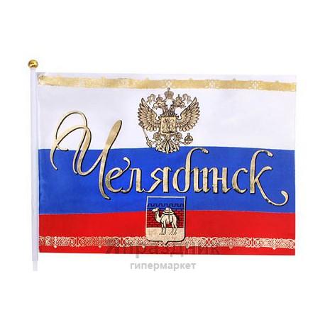 Флаг текстиль Челябинск 20*30 см