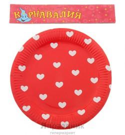 Тарелка красная в сердечко ( набор 6 шт) D-23 см
