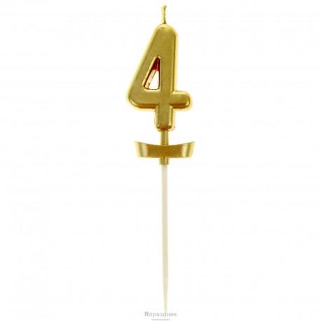 Свеча для торта Цифра 4 Золотой топпер