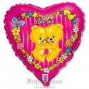 "Шар фольга 18"" Love Me Медвежата(FM)"