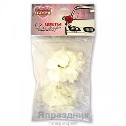 Бутоньерка д/авто Розы белые фатин 2шт