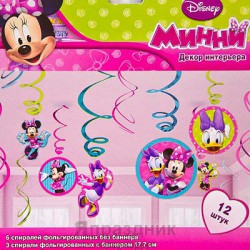 Спираль Disney Минни Маус 46-60см 12шт/A