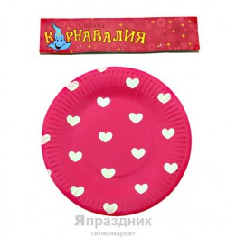 Тарелка розовая в сердечко ( набор 6 шт) D-18 см