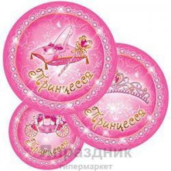 Тарелки бумажные ламинированные Моя Принцесса 6шт