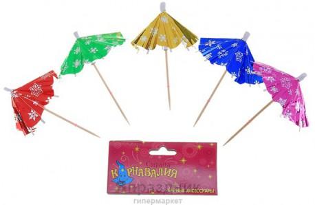 Пика для канапе зонтик фольга звезды (набор 12 шт) 10 см