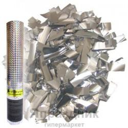 Пневмохлопушка Серебряное конфетти 30см