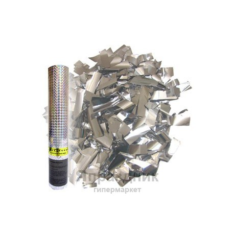 AC 30см Пневмохлопушка в пластиковой тубе Серебряное конфетти