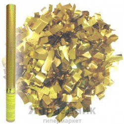 Пневмохлопушка в тубе Золотое конфетти 60см
